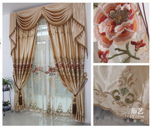 Ready curtains with pelmet and beads ,translucidus rate about 30%, free trim for different size ,1701 m59,customize curtains(China (Mainland))