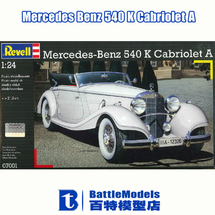 Revell MODEL 1/24 SCALE military models #80-7001 Mercedes 540 K Cabriolet A plastic model kit(China (Mainland))
