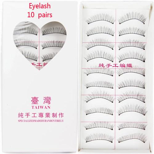 (10 Pairs / Package) High Quality False Eyelashes Natural Long Fake Eyelash Extension Professional 10 Pairs 217# wholesale(China (Mainland))