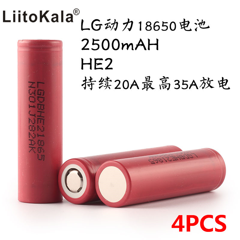 4pcs/lot Original 18650 3.7V 2500mAh For LG HE2 IMR 18650 rechargeable high drain battery,max 20A pulse 35A discharge<br><br>Aliexpress