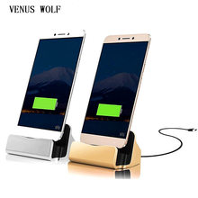Venus Wolf Brand Universal Android Mobile Phone Charger Base Micro USB Charging Syncing Docking Station For Samsung,Huawei(China (Mainland))