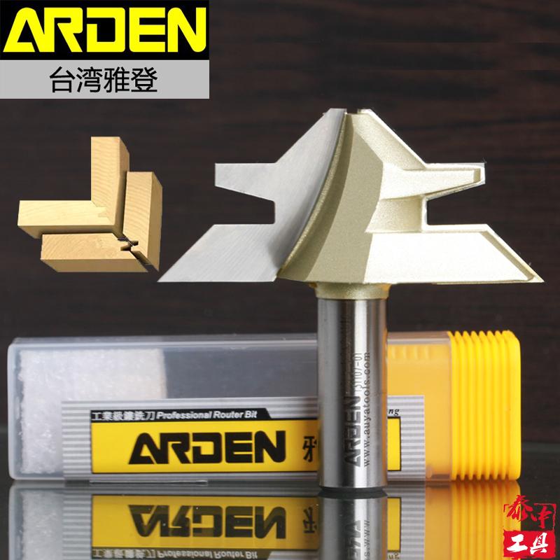 "fresas para router Woodworking Tool 45 Deg Tenon Arden Router Bits - 1/2*1-1/2 - 1/2"" Shank - Arden A0308018(China (Mainland))"