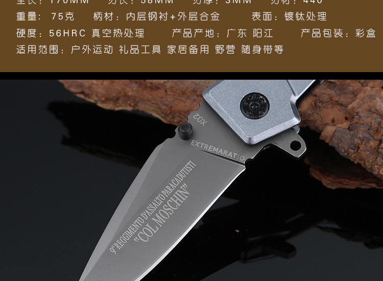 Buy EXTREMARAT X02 Folding Blade Knife 3Cr13Mov Stainless Steel Survival Hunting Camping Knife Multifunction Pocket EDC Tools T cheap