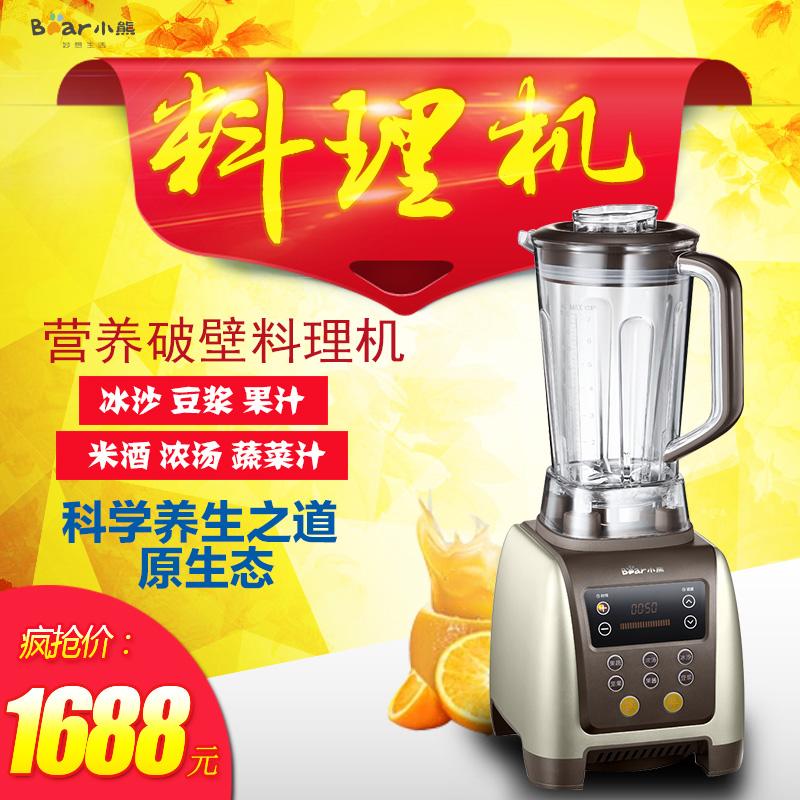Здесь можно купить  Bear / Bear PBJ-A13A1 nutrition broken machine home multifunction electric juice mixer cooking machine  Бытовая техника