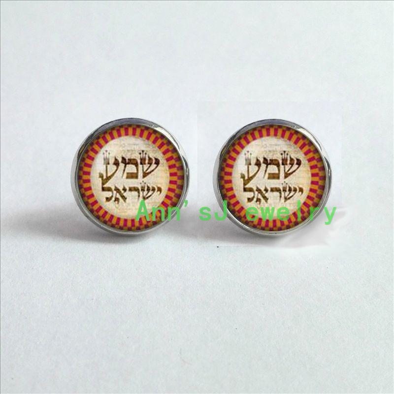 ES-00409 stud earrings 1pairs Shalom jewelry Shalom ear nail pendant Shalom Earrings David star Earrings glass Cabochon Earrings(China (Mainland))