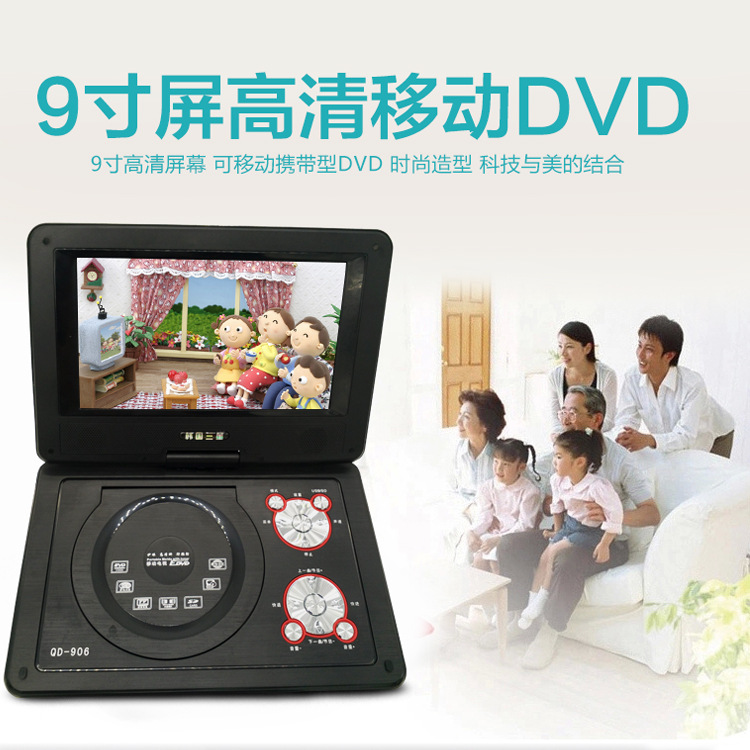 Hai Le 9 inch 3D theater machine mobile DVD video card speakers HD playback singing machine.<br><br>Aliexpress