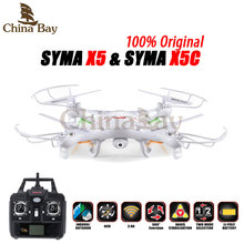 100% Original SYMA X5C (Upgrade Version) RC Drone 6-Axis Remote Control Helicopter Quadcopter With 2MP HD Camera or X5 No Camera(China (Mainland))
