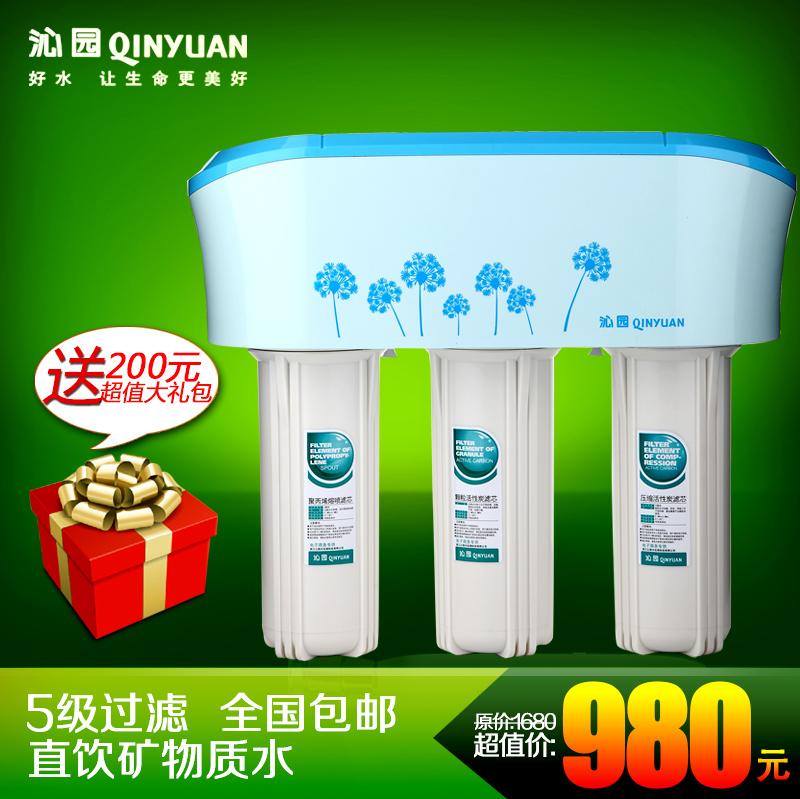 The pool house water purifier 5 qg-u-1005 blue uf1 household drinking water purifier(China (Mainland))