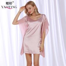 YT9 2017 Горячей Продажи Ночные Сорочки и Трусы Розовые Кружева Женщин Летом Стиль Рубашки Банный Халат Longue Искусственного Шелка Soild Пижамы(China (Mainland))