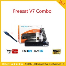 Buy Original 5pcs/lot Freesat V7 Combo Satellite Receiver DVB S2+DVB T2 Combo autoroll powervu Biss Key Cca Newc Youtube v8 combo for $188.00 in AliExpress store