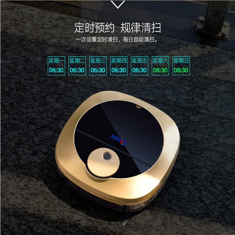 Robotic Vacuum Cleaner Room for home ,wifi and APP, household vacuum cleaning robot(China (Mainland))