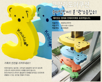 20pcs/set Child kids Baby Animal Cartoon Jammers Dog Stop Door stopper holder lock Safety Guard Finger Protect Free Shipping