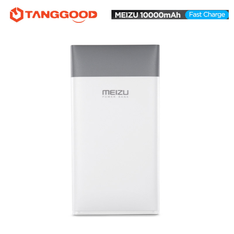 Original Meizu 10000mAh Power Bank Quick Charge Support QC 2.0 Powerbank M8 M10 for Xiaomi 5 Galaxy S7/S6/Edge/Plus,Note 4/5(China (Mainland))