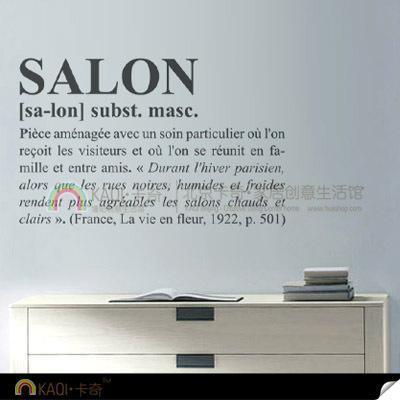 Compra sal n de cartel online al por mayor de china for Salon quotes about beauty