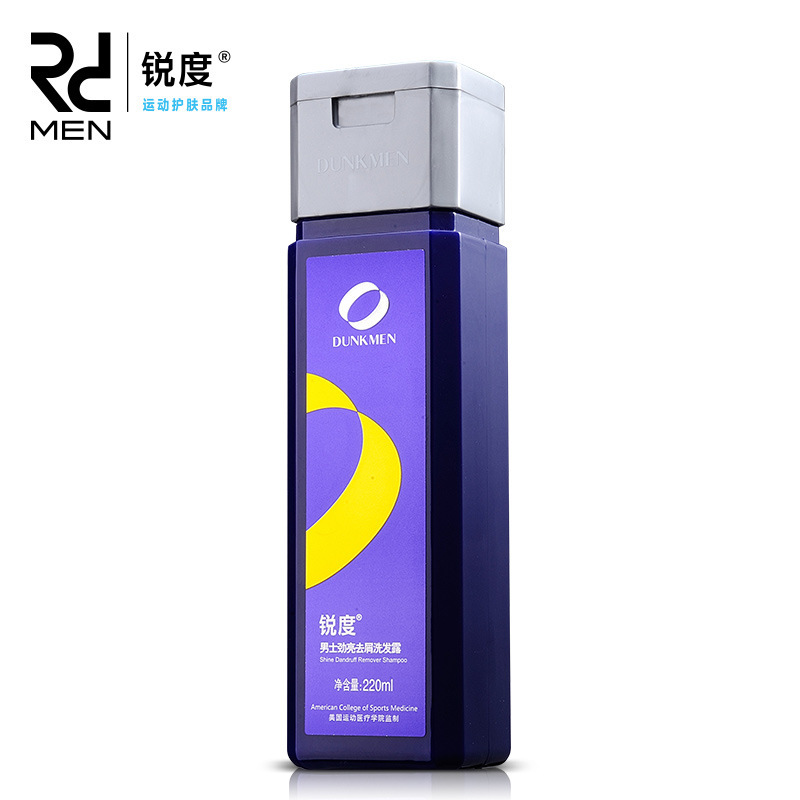 Shine Dandruff Remover Shampoo For Men Refreshing Nourishing Oil-Control Anti-Dandruff Anti-Itching Hair Care Products Shampoos(China (Mainland))