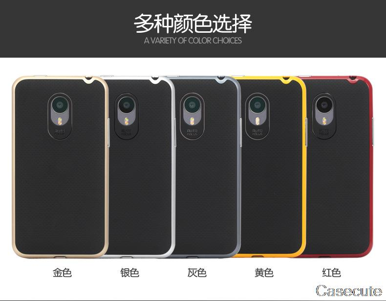 for Meizu MX5 Case Ultra Slim Slippery Anti Dirt TPU+PC High Quality Protective Phone Simply Back Cover for Meizu MX5 In stock(China (Mainland))