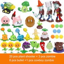 Figura de ação Brinquedos para Crianças PVZ Plantas VS Zombies Squeeze Lançamento Modelo Planta vs Zumbi Estatueta Brinquedo Da Novidade Da Mordaça para presente UM(China)
