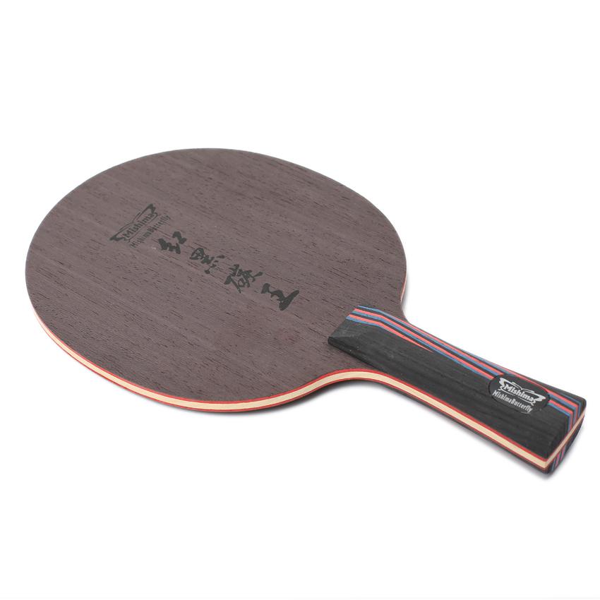 Achetez en gros papillon pingpong en ligne des - Raquette de tennis de table butterfly ...