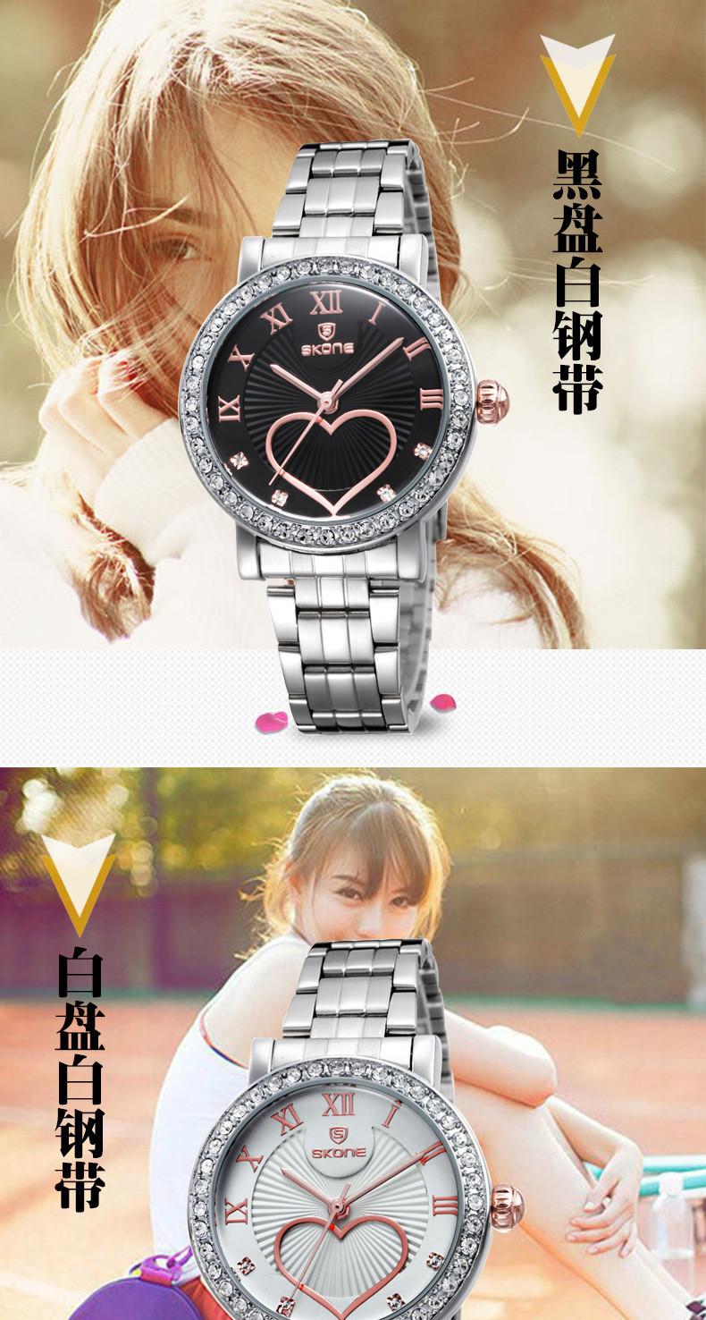 SKONE brand design новая мода rhinstone стали женщины роскошные часы casual элегантный классический леди наручные женские кварцевые часы 7034
