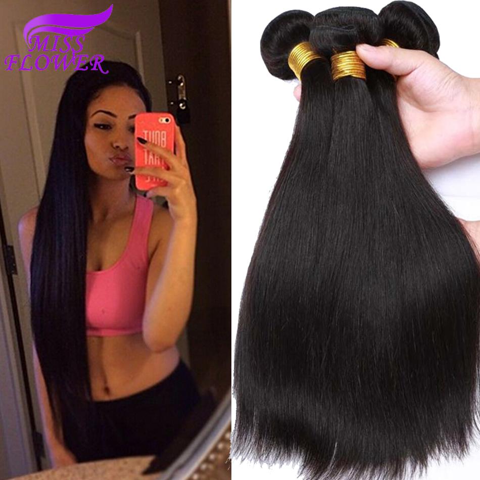 brazilain virgin hair human hair extension AAAAAA grade brazilian virgin hair straight 4 bundles virgin brazilian straight hair<br><br>Aliexpress