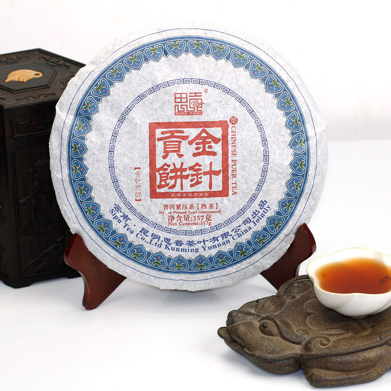 Puerh tea lily cake ripe tea 357g China cake seven cake tea  the Chinese yunnan puer cha to lose weight products<br><br>Aliexpress