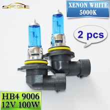 Buy 9006 HB4 12V 100W Halogen Lamp 2 PCS (1 Pair) Car Headlight Bulb Super White 5000K Quartz Glass Xenon Dark Blue for $1.92 in AliExpress store
