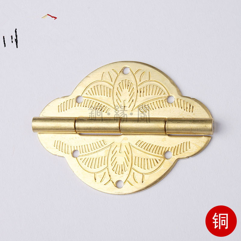 4.2*3.2CM copper jewelry box small hinge hinge cabinet hinge antique furniture copper fittings(China (Mainland))