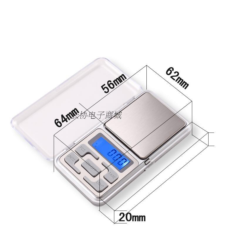 Кухонные весы Others 200 g x 0.01 g ,  L001 весы jkw 40 x 10 g dps1