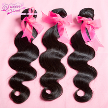 Queen love hair products,brazilian virgin hair body wave,100% human hair 3pcs/lot unprocessed hair  Free shipping by DHL(China (Mainland))