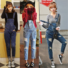 Korean 2016 New Ripped Denim Hippie Overalls Jeans Girls Causal Retro Button Fly Jeans For Short Women Jumpsuits Free Shipping