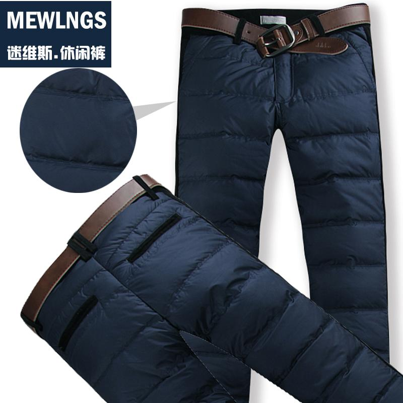 Mewlngs 2015 winter warm upset down pants Cultivate ones morality wears outside straight warm trousersОдежда и ак�е��уары<br><br><br>Aliexpress
