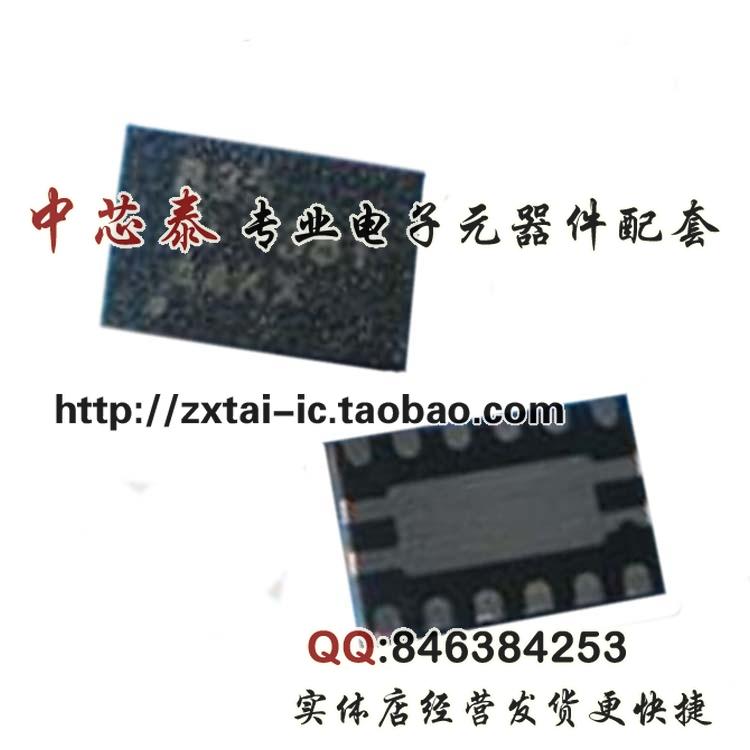 10PCS / LOT Battery Management BQ24020DRCR BQ24020 BQ24020DRCRG4 AZS 100% good(China (Mainland))