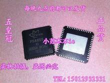 PS8625 AO A0 QFN new original quality assurance - shenzhen IC store