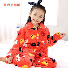 2015 Autumn Indoor Clothing Girls Winter Pajamas Loungewear Childrens Insulated Nightwear Girls pijama ninos