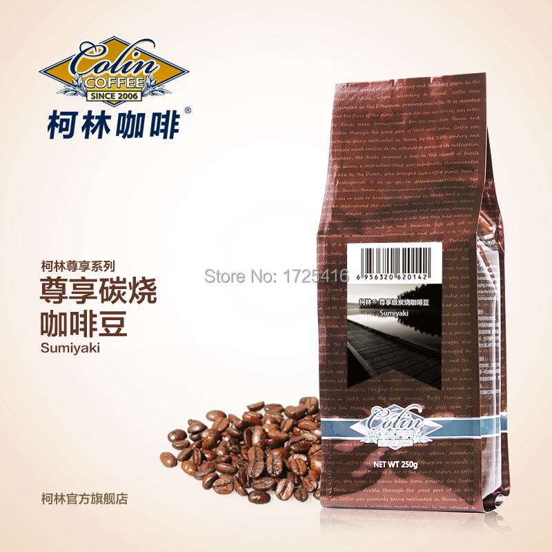 2015 Colin enjoy grilled fresh roasted coffee beans imported beans 250g free shipping