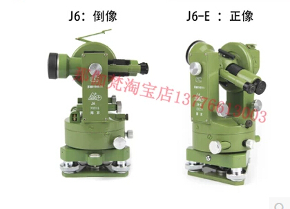 J6 (DJ6-1) but rather optical theodolite 6 seconds J6E As optical theodolite engineering instrument <br><br>Aliexpress