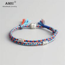 AMIU チベット仏教織お守りチベットコードブレスレット & レディースメンズジュエリーのためのバングル手作りロープ仏アンクレットブレスレット(China)