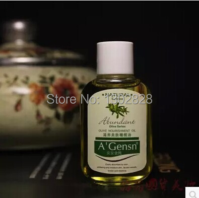 2pcs NATURAL ESSENCE olive series olive nourishment oil 22ml Essential Oil(China (Mainland))