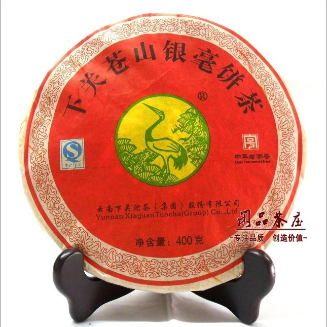 Yin hao tea cakes PU er 357g puerh pu erh health tea seven cake Chinese yunnan puer the tea for weight loss products<br><br>Aliexpress