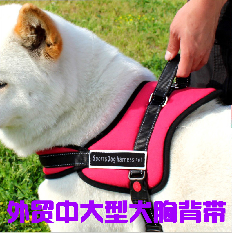 REFLECTIVE Service Dog Vest Cool Comfort Sport Dog Harness Sets For Medium Large Adjustable Size S M L XL(China (Mainland))