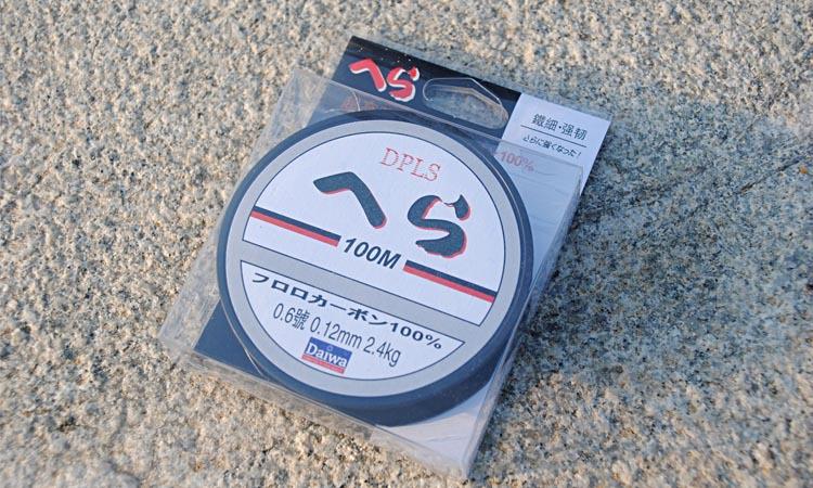 High Quality hot sale Monofilament 100M Fishing Line Nylon Japan Daiwa Fishing Lines Free Shipping(China (Mainland))