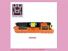 Brand new Compatible Yellow color toner cartridge  C9702A 02A for 1500/2500