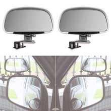 2pcs Vehicle Universal  Wide Angle   RearView  Mirrors Car Side Blindspot Blind Spot Mirror  Square SideView Flat Mirror(China (Mainland))
