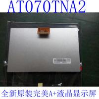 Original, 7 inch display AT070TNA2 new A+ screen