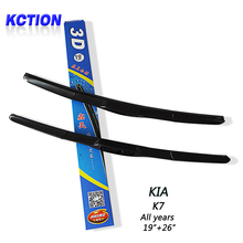 """Buy Car Windshield Wiper Blade Kia K7 (All years),19""""+26"""",Natural rubber, Three-segmental type, Car Accessories for $16.17 in AliExpress store"""
