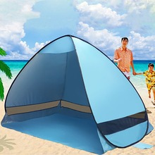 Buy Sun Shade Outdoor Camping Tent hiking beach summer tent UV protection fully automatic sun shade Portable pop beach tent for $25.08 in AliExpress store
