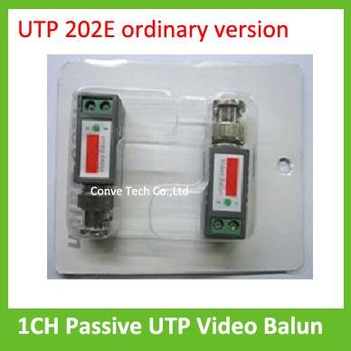 Wholesale 20pieces/lot 1CH Passive UTP Video Balun Twisted Pair CCTV accessory