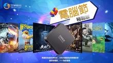 IPTV DESBLOQUEAR UBOX 3 Edición Estándar 8G HD Android Smart TV caja de Malasia Asia Japonés Coreano Chino Indio HD Canales de TELEVISIÓN En Vivo