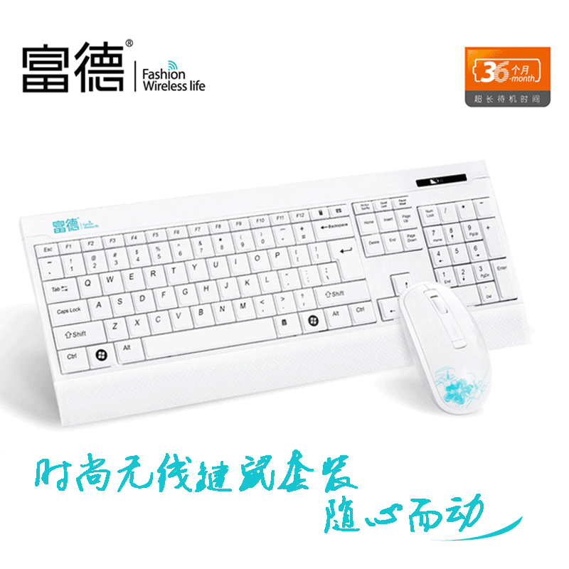 Keyboard And Mouse Game