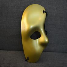 Phantom of The Opera Half Mask Mardi Gras Adult Masquerade Men Face Masks